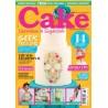 Списание Cake Decoration and Sugarcraft  Юни 2016