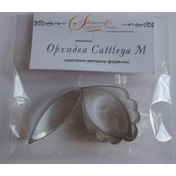 Комплект метални формички за орхидея Cattleya M